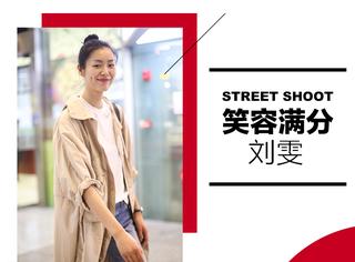 表姐刘雯低调亮相机场,笑容满分的她最近偏爱这双600元拖鞋!