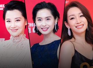 上海电影节闭幕红毯妆发盘点:你最喜欢谁的style?