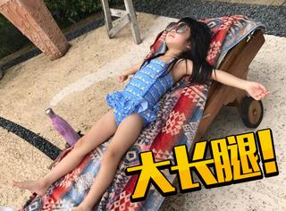曹格老婆带萌娃戏水,好久不见的姐姐竟然长成大长腿了!