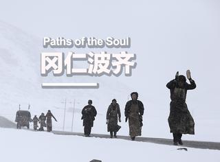 这部讲述藏民磕长头朝圣的文艺片,难道不比《变形5》值得一看?