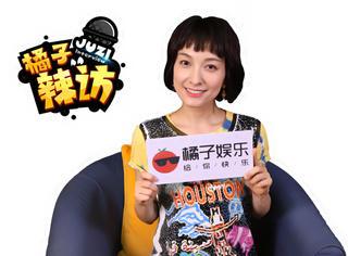 想过退出快本、透露快乐家族微信群名,吴昕在辣访中笑了全程!