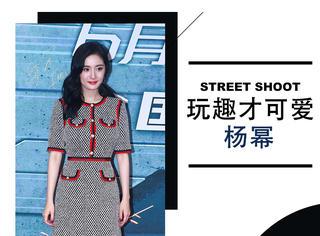 对于一言不合就穿球鞋出席活动的杨幂,这样穿才是她的正确打开方式!