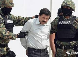 世界上最大的毒枭,因为追星被捕了…