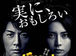 """日本网友们最爱的11部""""月九剧"""",你看过哪些?"""
