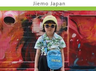 日本6岁小女孩,凭什么成为原宿区最潮小妹儿