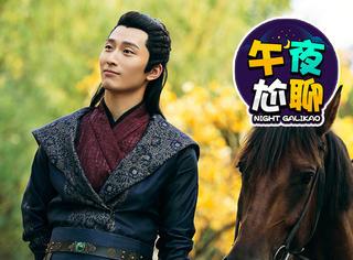 陆之昂、宇文玥、燕洵世子……你们想和哪位剧中人物谈恋爱?
