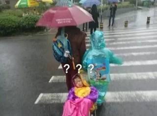 哈哈哈哈!下雨天可以检验亲情,友情,和爱情