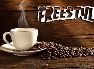 咖啡到底怎么喝,教你喝出咖啡的Freestyle