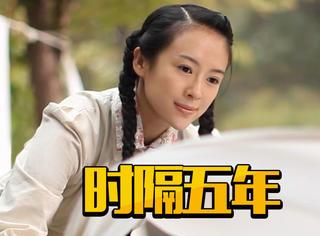 章子怡张震王力宏,这样阵容的《无问西东》竟时隔五年才上映!