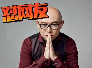 孟非因火锅店差评怼了网友,一份牛肉398的价格你能接受吗?