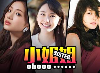 最适合穿浴衣女星排行榜大公开,她们打败了日本最美女星!