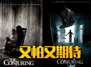 《招魂3》要来啦!没有导演温子仁,它还能造成大家心理阴影吗?