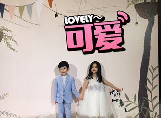 林宥嘉婚礼上的花童原来是台湾最萌龙凤胎,可爱到你原地昏厥