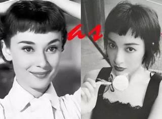 吴昕撞脸奥黛丽赫本,女神五十年前的造型我们还在模仿!