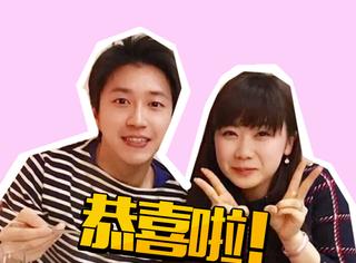 福原爱怀孕,恭喜台湾媳妇爱酱升级当妈妈咯!