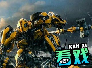 外国网友吐槽《变形金刚5》的中国广告,金主爸爸还评论了...