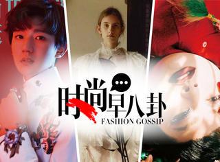 唐嫣成瑞士奢侈品牌首位亚太地区代言人!王源登封少年初长成!