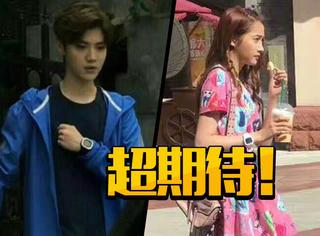 《甜蜜暴击》最新剧照来了,鹿晗和关晓彤也太养眼了吧!