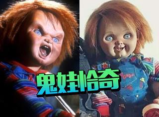 《鬼娃回魂7》放预告,怎么也杀不死的鬼娃变萌了还磨了皮!