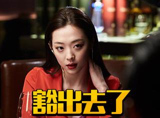 金秀贤时隔4年主演的电影口碑大扑街,最大话题是雪莉为艺术献身!