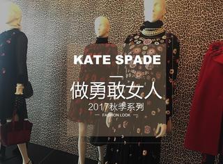 kate spade2017秋季系列 | 刺绣、印花、豹纹,这季向勇敢女性致敬