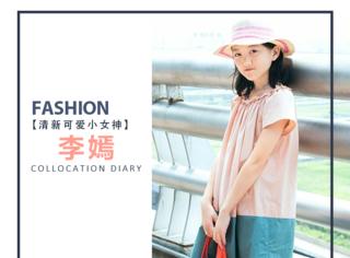 小萝莉李嫣和爸爸李亚鹏现身机场,11岁的她衣品就是大写的Fashion!