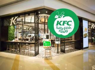 活久见!第一次看到绿色的KFC肯德基,还不卖炸鸡,却有啤酒和小龙虾?