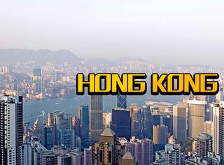 香港回归20周年:看看几代人的HONG KONG印象!