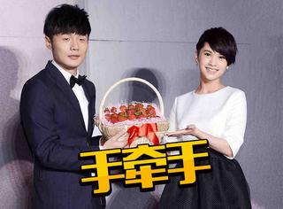 杨丞琳与李荣浩牵手了,旁边的电灯泡居然是陈奕迅?