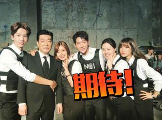 tvN韩版《犯罪心理》来啦!李准基、文彩元出演,预计7月首播