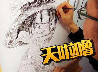 【GIF分享】绘画大神的超精细作品,画里还有画!