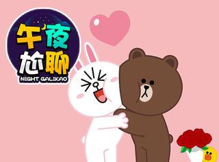 布朗熊、咱们裸熊……说说最能治愈你的卡通人物?