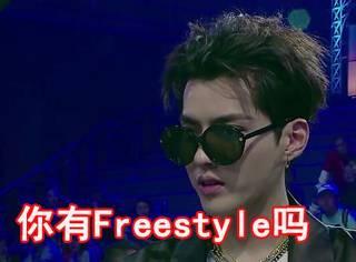 朋友圈配图 ,你你你你你你有freestyle吗???