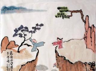 刷爆朋友圈的一组哲理中国画:始终面向太阳,阴影总在身后。