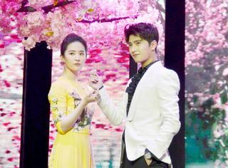 《三生三世》发布会,杨洋刘亦菲的定情信物竟然是朵花?