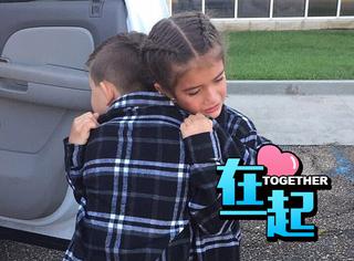 这对9岁小情侣分别的拥抱照片感动了19万网友
