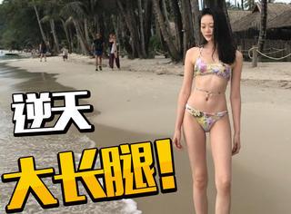 网友偶遇豆瓣女神晚晚,原来她的大长腿是货真价实的!