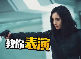 杨幂一人分饰三角不算啥,她一人演12个角色的演技才是教科书级别!