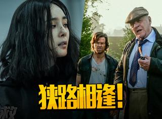 《逆时营救》票房破亿,这是杨幂第三部与变形金刚撞档的电影!