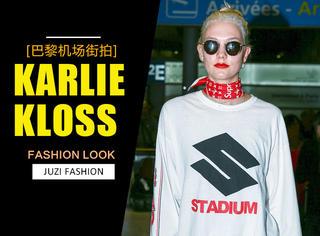 Karlie Kloss穿Lv X supreme联名款走机场,不过真的太低调了?