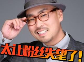 韩国Leessang组合成员吉成俊酒驾被抓,这可不是第一次了!