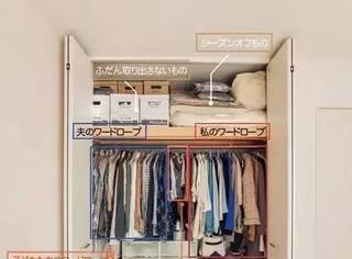 看完日本主妇收拾的衣柜,才知道原来做家务也是一种生活的艺术
