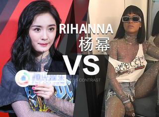 当杨幂继凯特王妃之后又撞上蕾哈娜,带货女王和流行天后到底谁赢了?