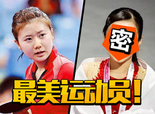 """""""日本最美女运动员""""排名公开,是谁打败了福原爱获得第1名?"""