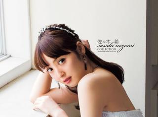 佐佐木希白色婚纱高清组图,29岁依然清纯可爱似16
