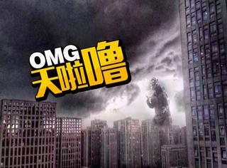 杭州乌云刷屏,又一波晒图大赛开始了
