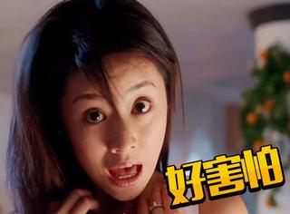 古宅、魔镜、废弃游乐场,这10部经典香港恐怖片让你背后一凉!
