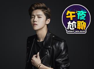 娱乐圈有鹿晗、姬他、释小龙、现实中你听说过什么罕见的姓?