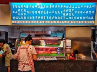 """跟着""""活地图""""吃台北,市井与殿堂一次享受够"""