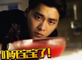 """《心理罪》最新剧照,李易峰廖凡怀疑凶手是个""""吸血鬼"""""""